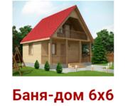 Баня-дом сруб Аврора 6х6 из бруса установка в Оршанском районе