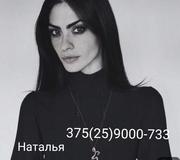 Белой Магии. Любовная Магия. Черное Венчание. куклы ВУДУ.